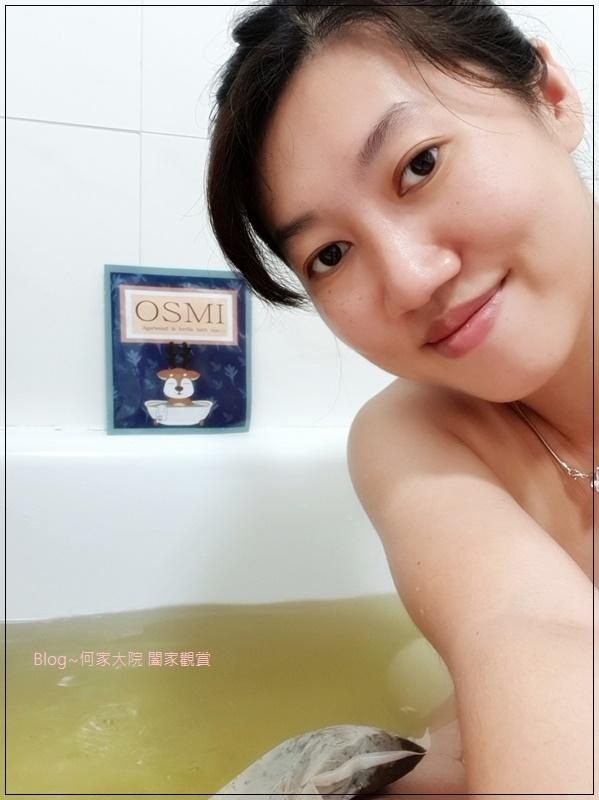 歐絲密OSMI Agarwood & herbs bath tea 木質系草本香調淨身沐浴包 16.jpg