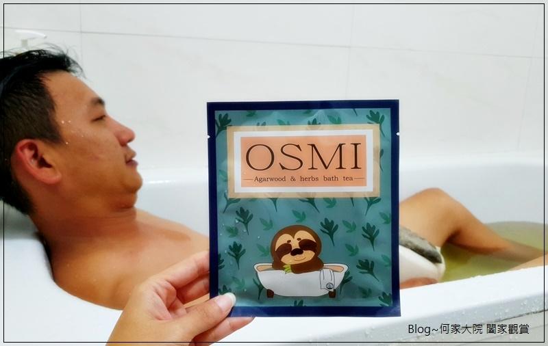 歐絲密OSMI Agarwood & herbs bath tea 木質系草本香調淨身沐浴包 17.jpg
