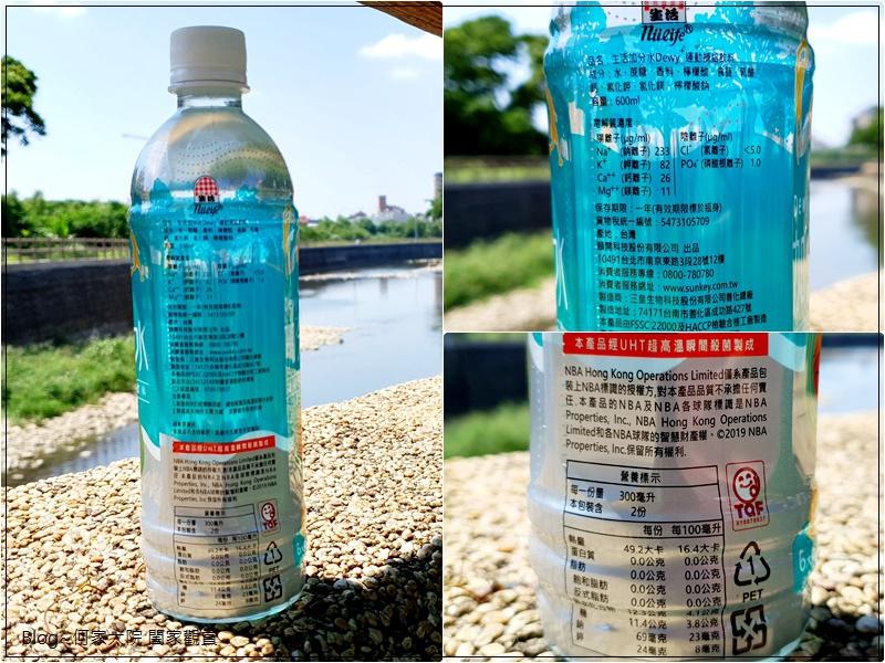 生活FALA纖維氣泡水 麝香葡萄風味&生活加分水Dewy+運動補給飲料 15.jpg