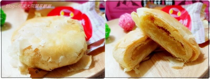 台東伴手禮 志安餅舖封仔餅&棗泥蛋黃酥 11.jpg