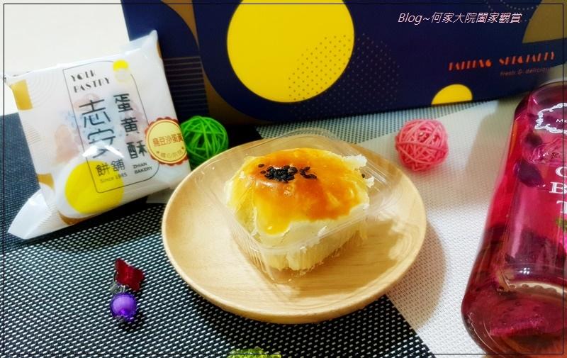 台東伴手禮 志安餅舖封仔餅&棗泥蛋黃酥 21.jpg