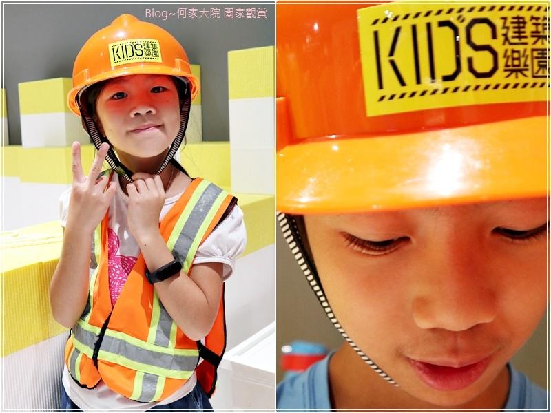 KID'S建築樂園-建築工程體驗館(A8桃園店) 09.jpg