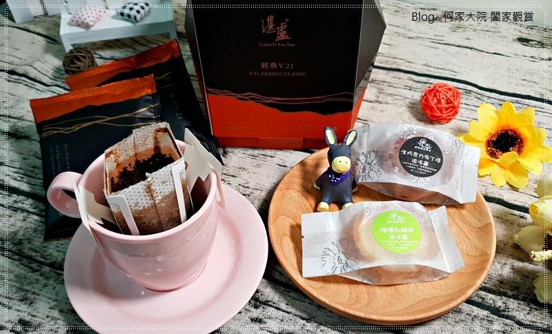 湛盧咖啡 手沖精品行家首選系列濾掛咖啡包(經典V.21) 01.jpg