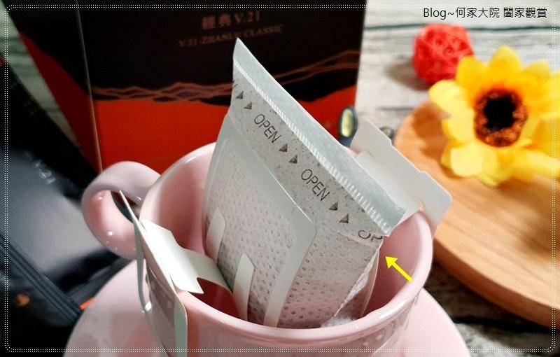 湛盧咖啡 手沖精品行家首選系列濾掛咖啡包(經典V.21) 11.jpg