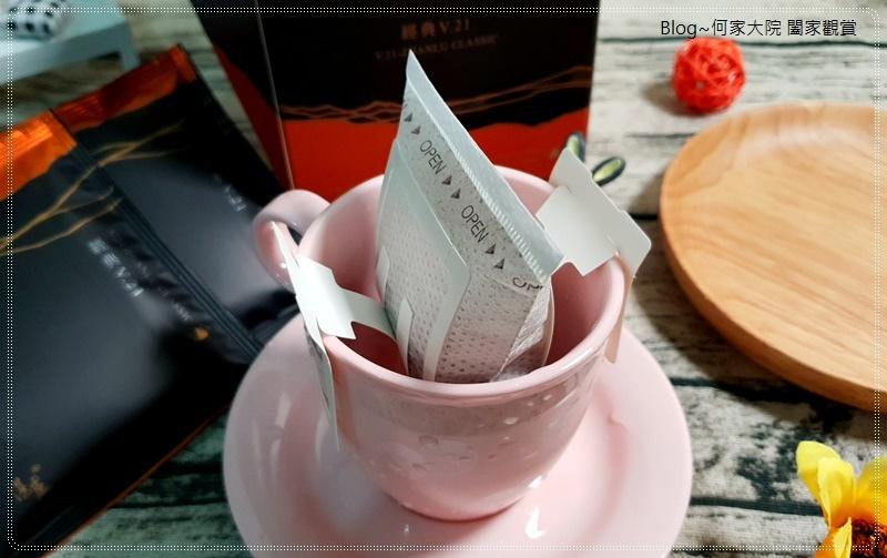 湛盧咖啡 手沖精品行家首選系列濾掛咖啡包(經典V.21) 10.jpg