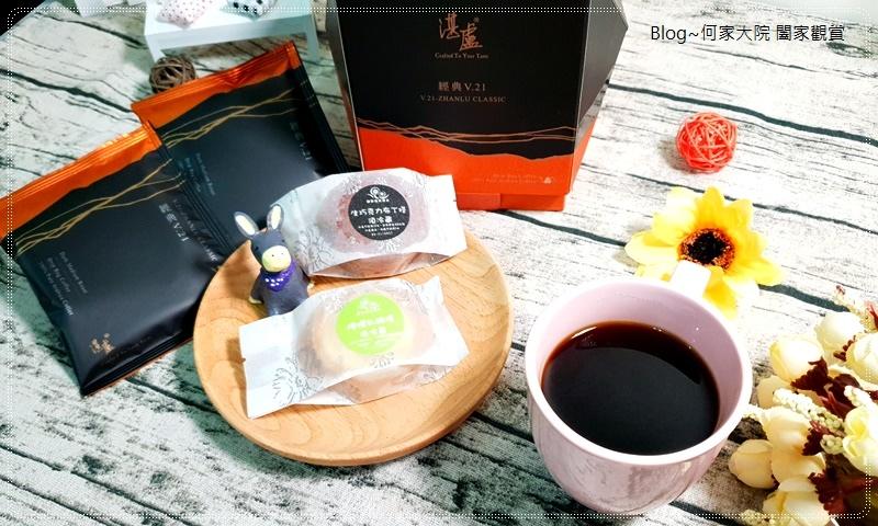 湛盧咖啡 手沖精品行家首選系列濾掛咖啡包(經典V.21) 15.jpg