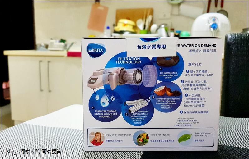 BRITA On Tap濾菌龍頭式濾水器 03.jpg