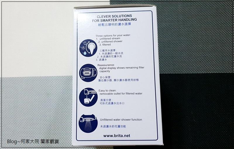 BRITA On Tap濾菌龍頭式濾水器 05.jpg