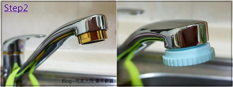 BRITA On Tap濾菌龍頭式濾水器 13.jpg