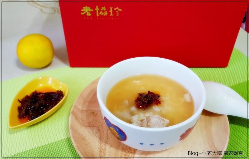 嬤嬤覓呀 干貝拌飯醬(原味&辣味) 12.jpg