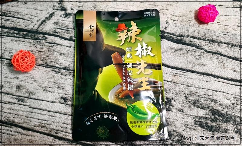 金博家辣椒先生 經典剝皮辣椒&老蕭拌麵(油潑小辣&純醬微辣) 22