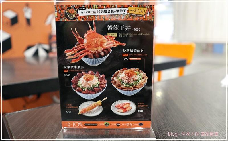 地表最強燒肉丼 開丼燒肉 vs丼飯(台茂店) 09-1.JPG
