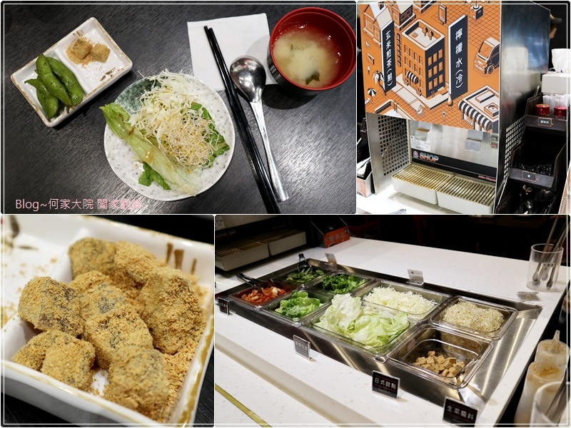 地表最強燒肉丼 開丼燒肉 vs丼飯(台茂店) 11.jpg