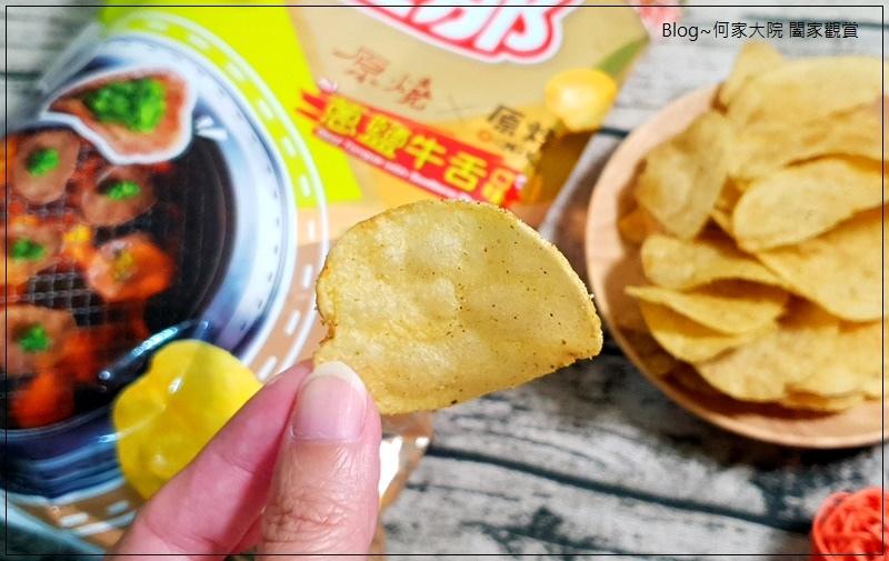 卡迪那X原燒聯名新口味(蔥鹽牛舌+泡菜松阪豬+千枚漬燒肉) 06.jpg