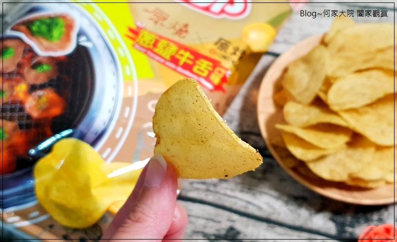 卡迪那X原燒聯名新口味(蔥鹽牛舌+泡菜松阪豬+千枚漬燒肉) 07.jpg
