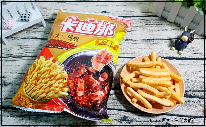 卡迪那X原燒聯名新口味(蔥鹽牛舌+泡菜松阪豬+千枚漬燒肉) 16.jpg