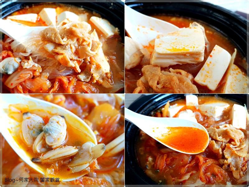 7-11 微波食品料理餐點便當美食(openpoint點數兌換) 30