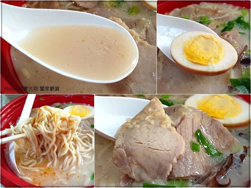 7-11 微波食品料理餐點便當美食(openpoint點數兌換) 34