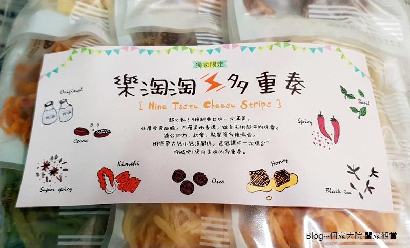 原味千尋休閒食品 樂淘淘多重奏乳酪包&韶光漫x鐵製禮盒 03.jpg
