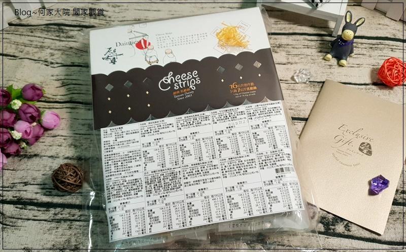 原味千尋休閒食品 樂淘淘多重奏乳酪包&韶光漫x鐵製禮盒 04.jpg