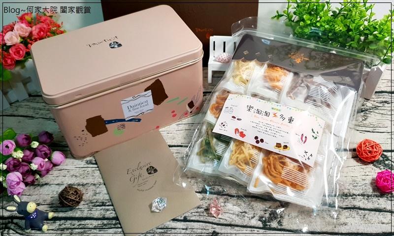 原味千尋休閒食品 樂淘淘多重奏乳酪包&韶光漫x鐵製禮盒 01.jpg