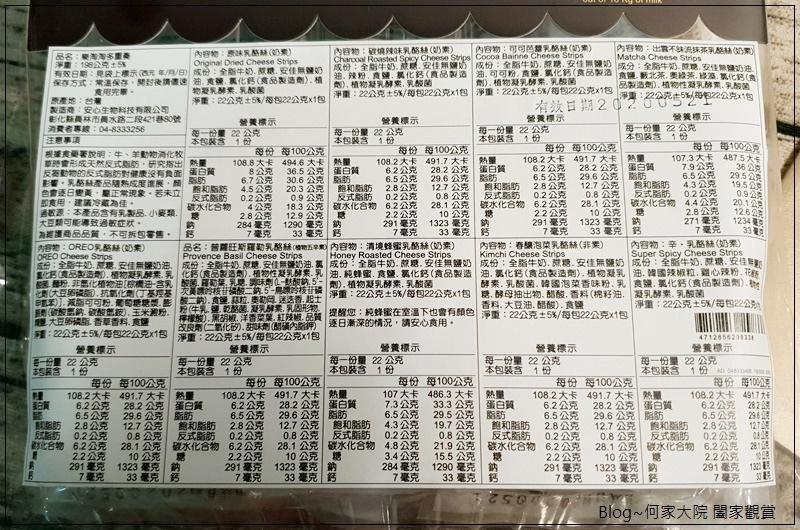 原味千尋休閒食品 樂淘淘多重奏乳酪包&韶光漫x鐵製禮盒 06.jpg