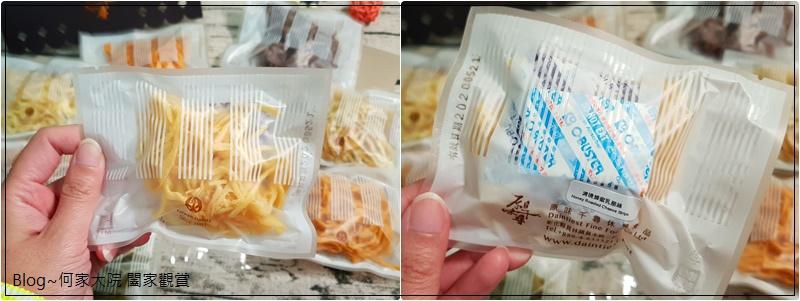 原味千尋休閒食品 樂淘淘多重奏乳酪包&韶光漫x鐵製禮盒 08.jpg