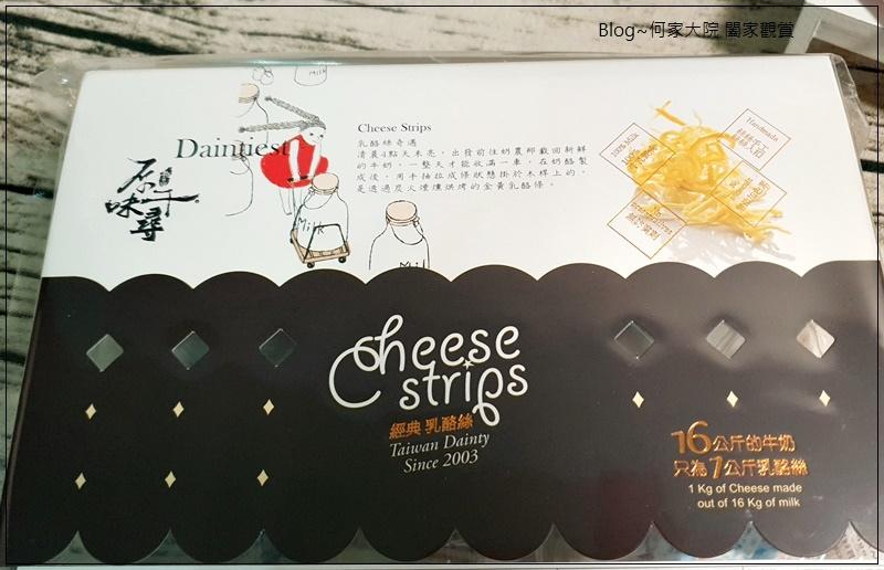 原味千尋休閒食品 樂淘淘多重奏乳酪包&韶光漫x鐵製禮盒 05.jpg