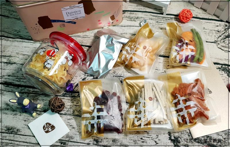 原味千尋休閒食品 樂淘淘多重奏乳酪包&韶光漫x鐵製禮盒 13.jpg