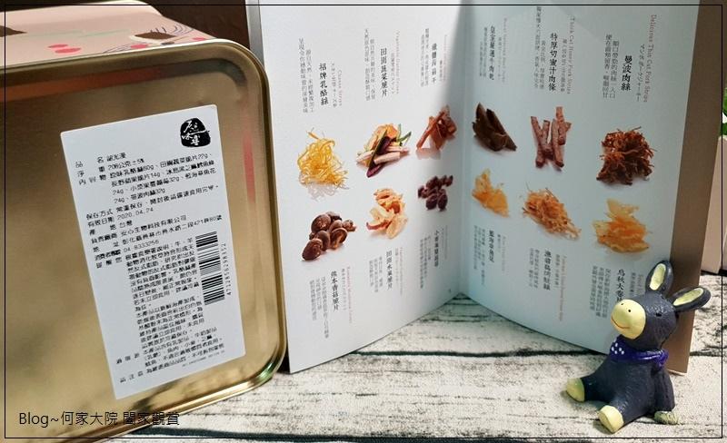 原味千尋休閒食品 樂淘淘多重奏乳酪包&韶光漫x鐵製禮盒 11.jpg