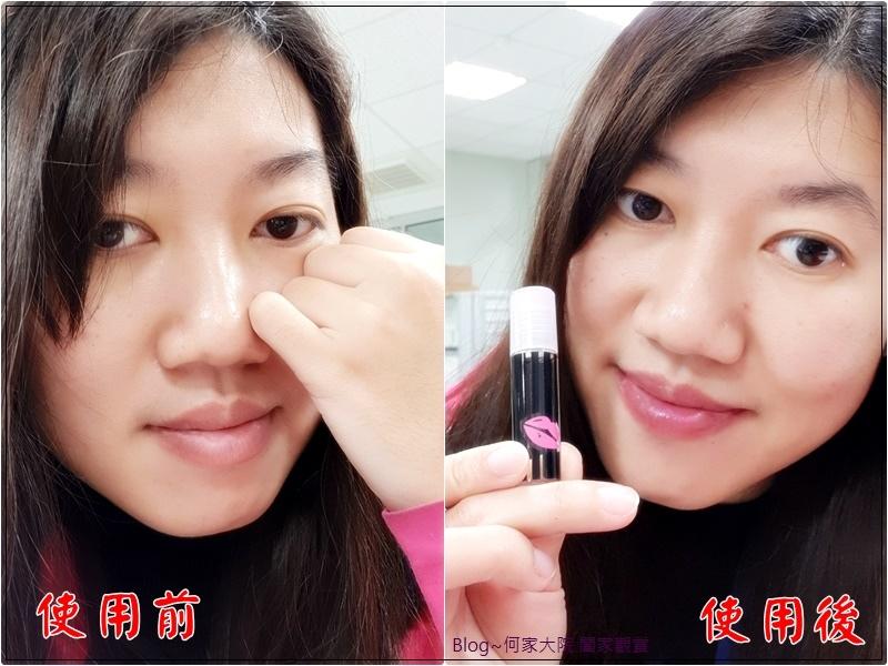 Beauty Player 愛美玩家 粉樣嬌點潤紅露三入組 14.jpg