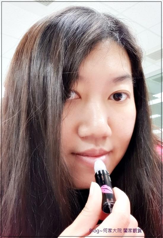 Beauty Player 愛美玩家 粉樣嬌點潤紅露三入組 13.jpg