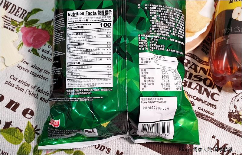 聯華食品卡迪那TABASCO 調味漢堡口味洋芋片&TABASCO 調味BBQ口味德州薯條 05.jpg