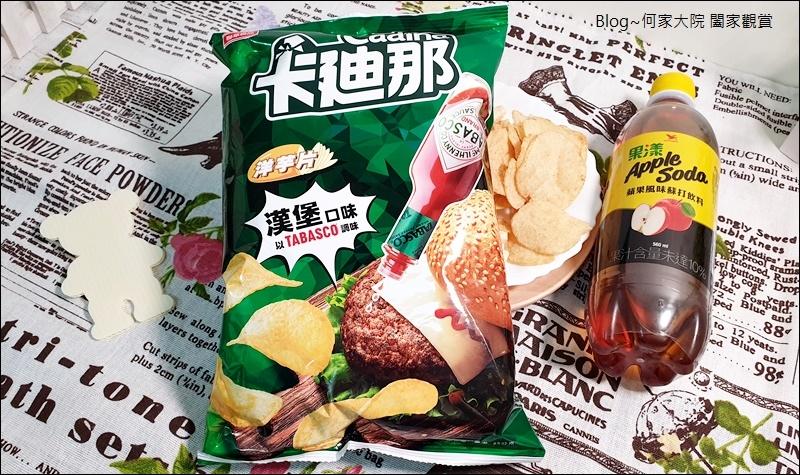 聯華食品卡迪那TABASCO 調味漢堡口味洋芋片&TABASCO 調味BBQ口味德州薯條 02.jpg