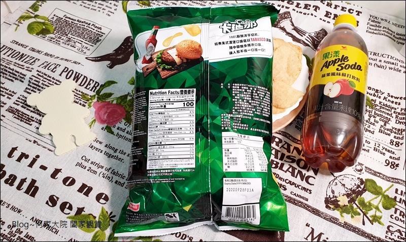 聯華食品卡迪那TABASCO 調味漢堡口味洋芋片&TABASCO 調味BBQ口味德州薯條 03.jpg