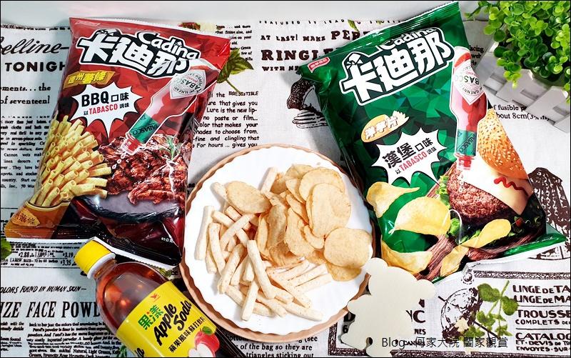 聯華食品卡迪那TABASCO 調味漢堡口味洋芋片&TABASCO 調味BBQ口味德州薯條 01.jpg