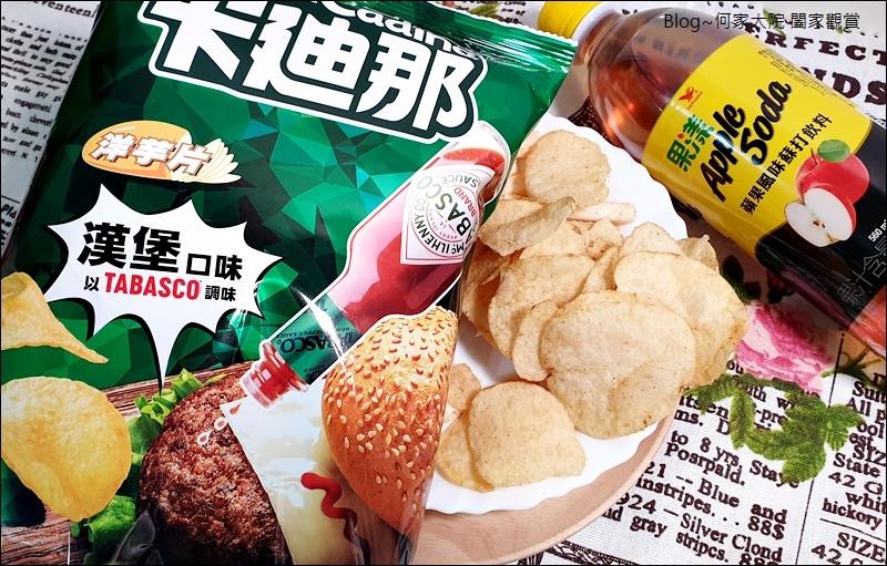 聯華食品卡迪那TABASCO 調味漢堡口味洋芋片&TABASCO 調味BBQ口味德州薯條 06.jpg