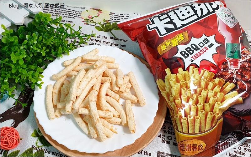 聯華食品卡迪那TABASCO 調味漢堡口味洋芋片&TABASCO 調味BBQ口味德州薯條 12.jpg