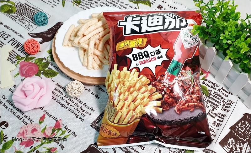 聯華食品卡迪那TABASCO 調味漢堡口味洋芋片&TABASCO 調味BBQ口味德州薯條 10.jpg