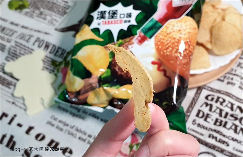 聯華食品卡迪那TABASCO 調味漢堡口味洋芋片&TABASCO 調味BBQ口味德州薯條 08.jpg