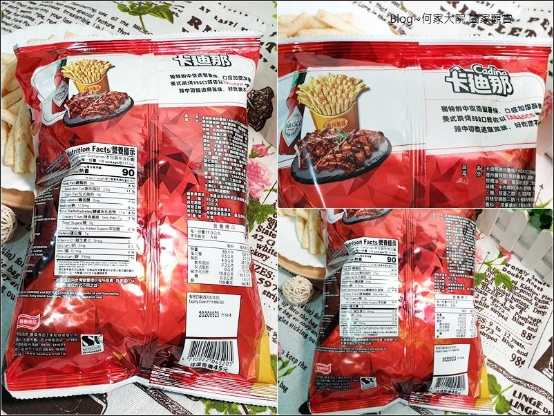 聯華食品卡迪那TABASCO 調味漢堡口味洋芋片&TABASCO 調味BBQ口味德州薯條 11.jpg