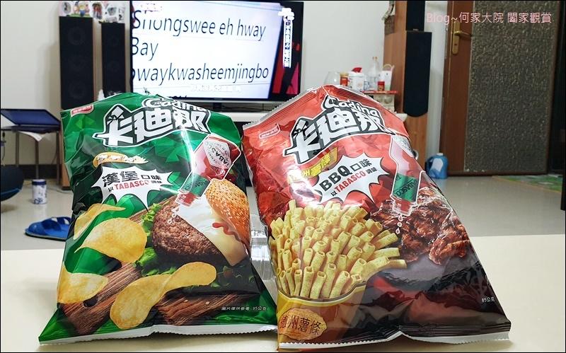 聯華食品卡迪那TABASCO 調味漢堡口味洋芋片&TABASCO 調味BBQ口味德州薯條 15.jpg