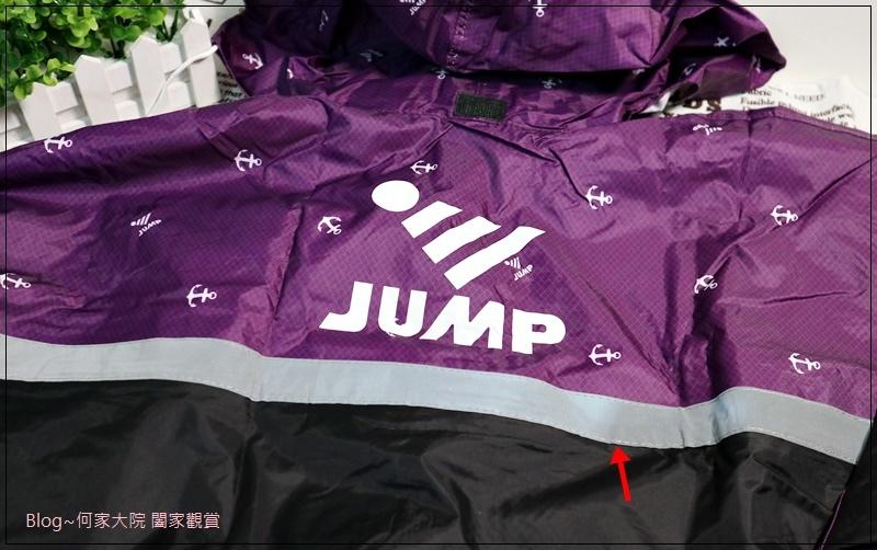 JUMP將門 全方位反光一件式連身風雨衣 10.JPG