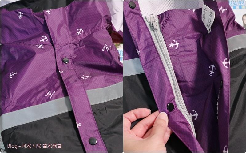 JUMP將門 全方位反光一件式連身風雨衣 07.jpg