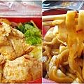 7-11 微波食品料理餐點便當美食(openpoint點數兌換) 44