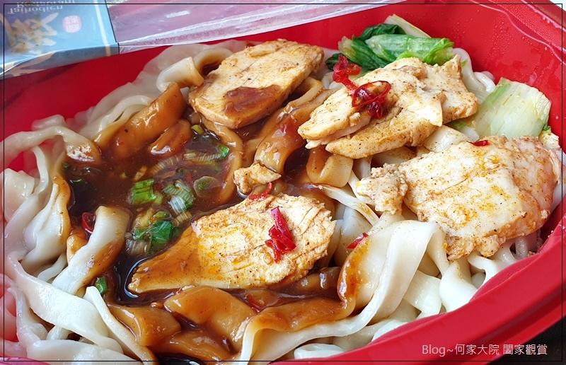 7-11 微波食品料理餐點便當美食(openpoint點數兌換) 43