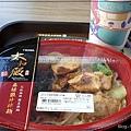 7-11 微波食品料理餐點便當美食(openpoint點數兌換) 42