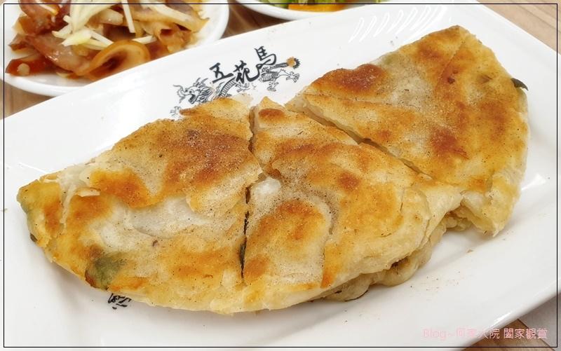 五花馬水餃館(林口文化店) 16.jpg