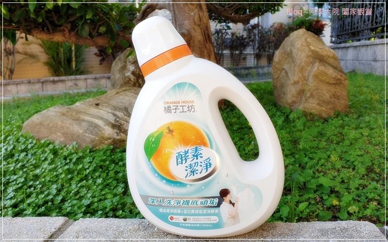 橘子工坊酵素洗衣精 01.jpg