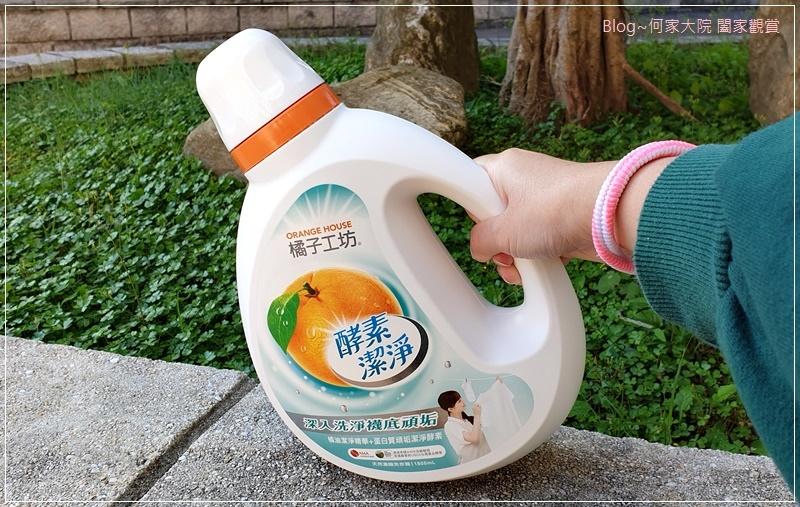 橘子工坊酵素洗衣精 06.jpg